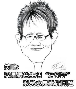 绿色生活攻略:广州绿色达人 关鸣