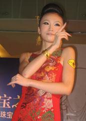 深圳萃华珠宝首饰有限公司,萃华珠宝总经理周应龙,萃华珠宝批发
