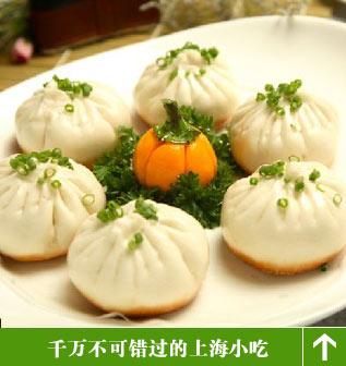上海小吃攻略