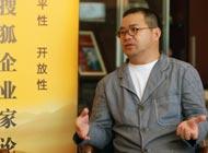 搜狐企业家论坛-张宝全