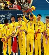 国羽,2010汤尤杯,羽毛球