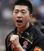马龙,2010世乒赛
