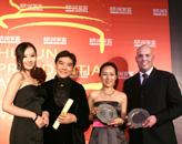 中美文化交流大使李凯文为北京万豪酒店颁奖