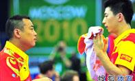 刘国梁,马龙,2010世乒赛团体赛