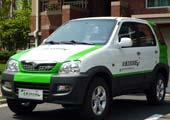 众泰2008纯电动汽车