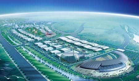天津空港国际汽车园