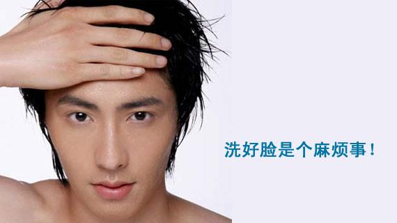 美容洗脸手法步骤图解