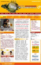 2009北京国际教育博览会