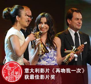 上海电影节闭幕式