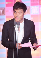 电影华语传媒大奖