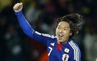 南非世界杯,远藤保仁