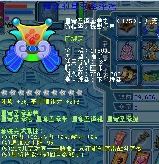 http://i3.itc.cn/20100625/688_8accef02_cab5_4126_a59c_dc02634d79ae_8.jpg
