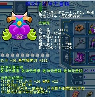 http://i3.itc.cn/20100625/688_c4cdfe53_c97f_4dbf_b443_c655dfb1c156_1.jpg