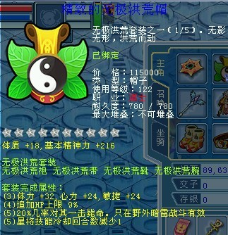 http://i3.itc.cn/20100625/688_c4cdfe53_c97f_4dbf_b443_c655dfb1c156_4.jpg