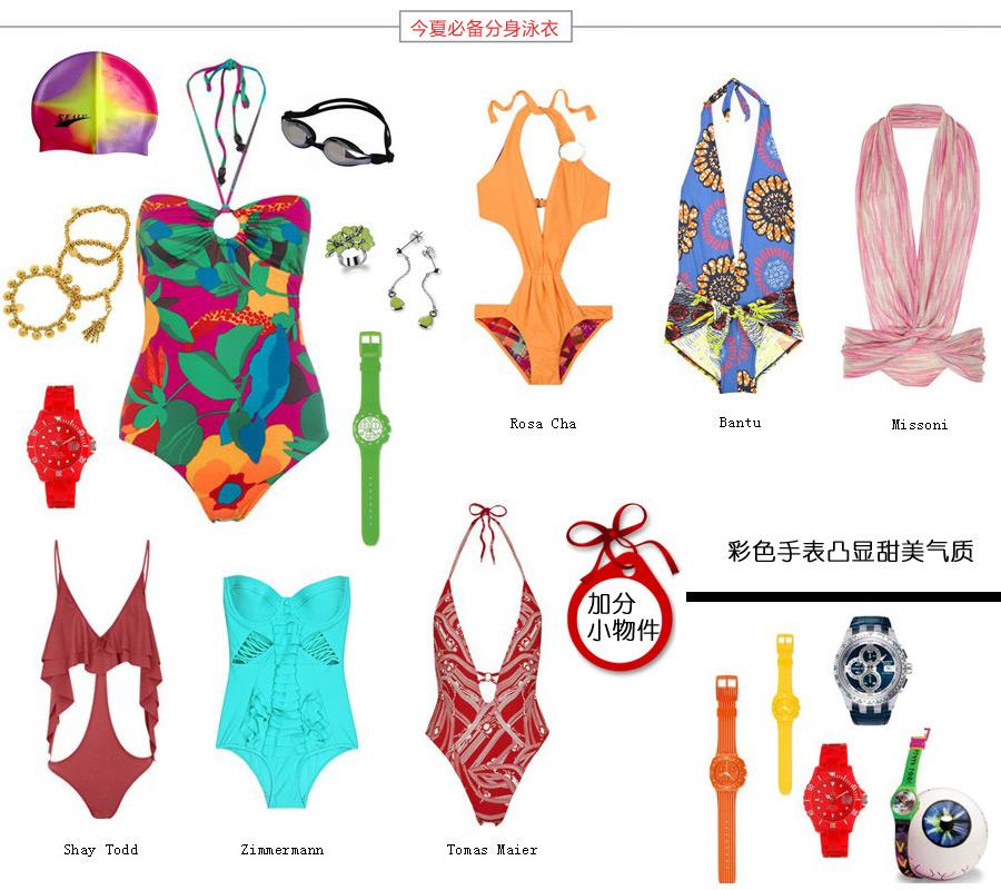 海滩纱巾的系法图解