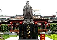 曲阜孔庙:精神文明的代表