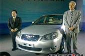2010款丰田花冠