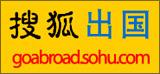 搜狐出国频道