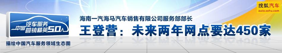王登营:未来两年网点要达450家