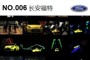 新嘉年华:2009年持续战役