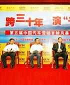 第五届西宁峰会