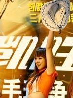 啦啦宝贝活力十足,2010羽毛球世锦赛