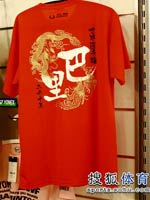 T恤,2010羽毛球世锦赛