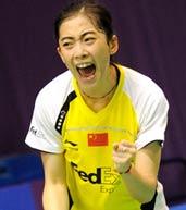 王适娴,2010羽毛球世锦赛
