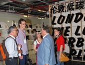 国际媒体参观伦敦低碳馆
