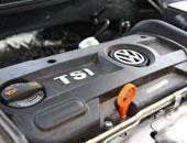 一汽-大众1.4T车型节油大赛