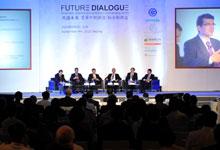 2010共道未来大会