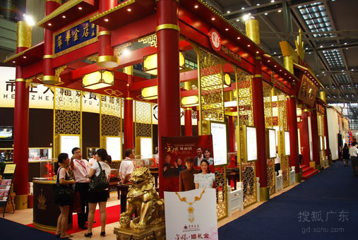 2010年深圳国际珠宝展,萃华珠宝展馆