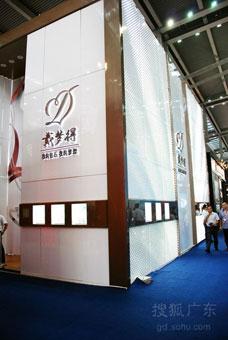 2010年深圳国际珠宝展,戴梦得珠宝展馆