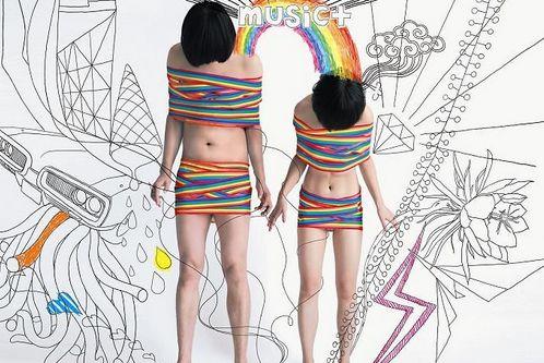 2008摩登天空音乐节海报