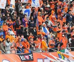 日本业余联赛