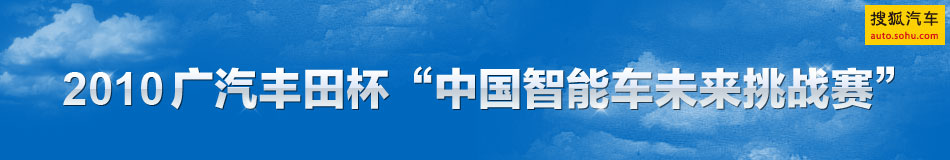 第十一届中国杭州国际汽车工业展览会