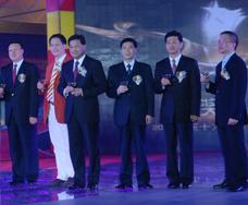 2009年广东十大经济风云人物颁奖典礼祝酒仪式