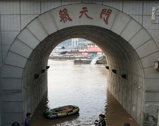 三峡称重庆被淹与蓄洪无关 回应防洪力萎缩质疑