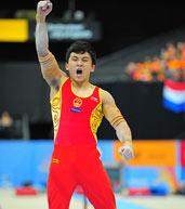 冯��,体操世锦赛