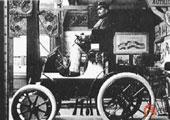 Lohner-Porsche ―― 划时代意义的杰作(1900)