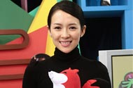 亚运会开幕式,亚运会,广州亚运会,亚运,开幕式新闻,开幕式图片,开幕式视频