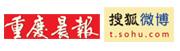 重庆晨报旅游周刊