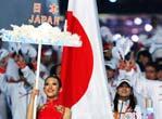 日本代表团