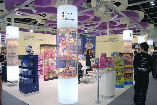 2010年亚太美容展,德国展馆