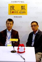 浙江上虞新型包装行业协会