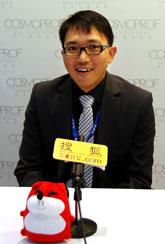 登尔高有限公司董事总经理Gary Tang