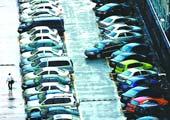 推理第一步:北京2010年停车位年内将增加1.9万个