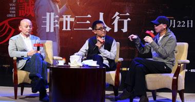 """《非诚勿扰2》宣传-冯小刚葛优和窦文涛的""""非II三人行"""""""