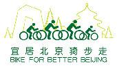 坎昆气候大会  宜居北京骑步走