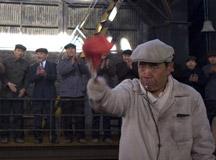 《钢铁年代》剧照欣赏
